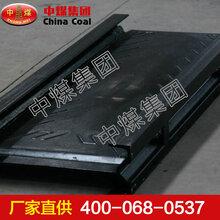 刮板机中部槽刮板机中部槽热销刮板机中部槽定做