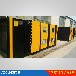 VOC废气处理设备设备性能安全稳定采用不锈钢材质