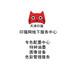天津印猫专色配墨中心配色中心筹建专色油墨专色油墨服务