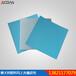 意大利欧科玛上光橡皮布零溶剂技术生产环保进口橡皮布