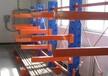 南昌永固安仓储设备悬臂式货架-南昌货架安装售后一体服务