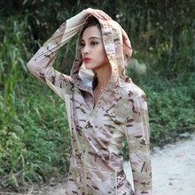 户外登山野营旅行军迷迷彩服作训服酋长魔蝎迷彩女款长袖快干帽衫