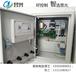 太陽能工程控制柜單水箱熱水工程控制系統邯鄲昱光太陽能熱水供暖工程控制柜