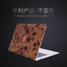 笔记本电脑贴膜生产厂家、批发订制笔记本电脑贴膜
