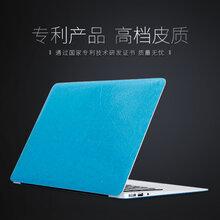 笔记本电脑炫彩贴,笔记本电脑外壳保护贴,批发订制笔记本电脑炫彩贴