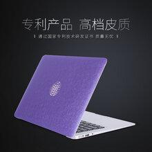 广东生产厂家批发苹果笔记本电脑外壳皮革保护膜MacbookProAir系列厂家批发