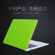 2017新品上市苹果笔记本电脑外壳保护膜生产厂家支持批发分销一件代发