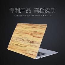 手提商务笔记本电脑免裁剪外壳保护膜贴纸炫彩贴生产厂家图片