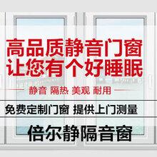 无锡隔音窗简单实用的隔音方法图片