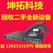 二手回收Dell/戴爾N4032F網絡程控交換機