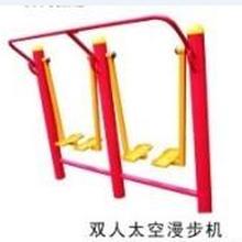 双人漫步机室外健身器材小区健身器材深圳厂家出售漫步机