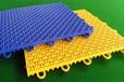 软质拼装地板幼儿园PP材质塑胶地板