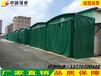 南京中盛专业定做伸缩推拉篷移动式推拉篷