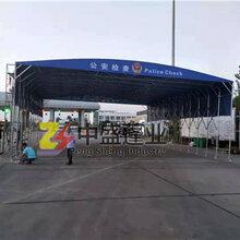 济南市加油站洗车遮雨棚展览帐篷安检遮雨棚环保帐篷制作报价