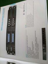厂家直销,专业生产周边电子音频设备图片