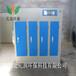 河北元润YR-GY-2000风量光氧喷漆废气处理光氧催化废气处理设备uv光解除臭除味净化器