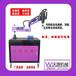 攻丝机WY-16A数控电动攻丝机、螺纹攻丝机、电动攻丝机,攻丝机价格,气动攻丝机
