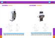 沃源机械定做数控滑台,伺服滑台,直线滑台WY-220,强力推荐