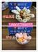 邯郸长沙臭豆腐培训_长沙臭豆腐培训-名吃汇小吃培训基地