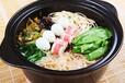 砂锅米线培训学习真正的米线制作