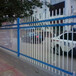 供西宁锌钢护栏和青海铁艺护栏详情