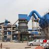 安徽时产30吨钢渣立磨机大概多少钱