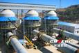 山东年产20万吨石灰生产线设备厂家石灰生产线投资收益