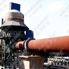 国内供应环保活性石灰生产线厂家?#35745;? />                 <span class=