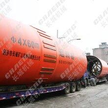 浙江日产2500吨水泥窑生产线价格图片