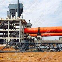 貴州購買日產2500噸水泥回轉窯價格多少圖片