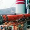 水泥回转窑日产300吨水泥回转窑价格新乡长城水泥窑厂家