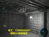 酒吧顶部吸音喷涂怎么做广州三实吸音材料有限公司