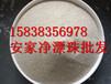 安家净生产电厂粉煤灰漂珠铸造冒口漂珠规格定制20-100目空心漂珠低密度漂珠价格