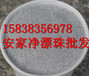 漳州耐火保温漂珠高铝含量耐高温发热冒口漂珠保温冒口漂珠铸造必备材料