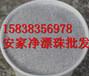 莆田耐火发热冒口漂珠铸造保温冒口漂珠20-200目细漂珠灰白色空心微珠价格