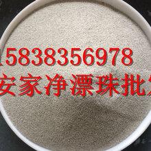 毕节耐火漂珠高温铸造发热冒口漂珠厂家报价40-100目细漂珠的主要用途
