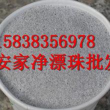 遂宁铸造冒口漂珠保温冒口漂珠电厂漂珠40目细漂珠低密度高漂浮空心漂珠