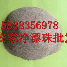 重庆铸造厂采购的低密度40目细漂珠耐火保温砖轻质砖添加料空心漂珠