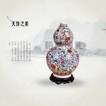 和合粉彩八宝葫芦瓶摆件收藏工艺品