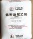 茂名石化LDPE聚乙烯廠家薄膜料2436H、2520D、2426K