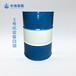 5號白油5號白油有得賣玻璃硅膠、茂名白油