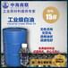 茂石廠家液體石蠟手機殼液體無色無味10號白礦油白色油