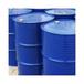 無味溶劑油D20環保溶劑油金屬加工液,d20環保溶劑油涂料