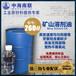 供應白油15號工業級白油報價26號茂名石化