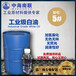 煤油批發、無色無味煤油、普通煤油、航空煤油報價