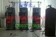 北京制药企业安装3台100公斤燃气蒸汽发生器优星价格实惠