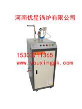 河南郑州生产厂家电蒸汽发生器价格实惠型号齐全节能环保