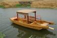 殿宝木船乌篷船景观装饰船手划船小渔船