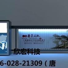 四川成都车牌识别系统安装,停车场收费管理系统安装图片