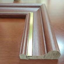 绍兴实木装饰线拼装式背景墙实木线墙布刺绣专用实木框线图片